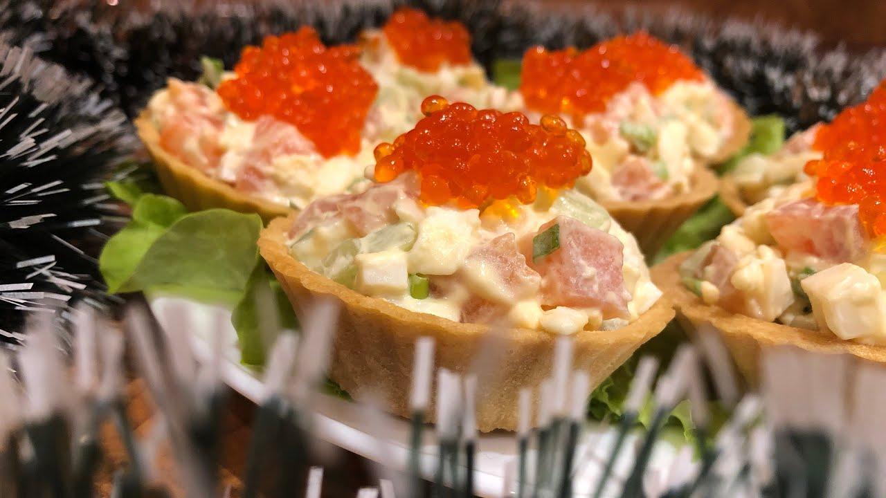 Одна из первых закусок на Новогодний стол! Салатик в тарталетках!