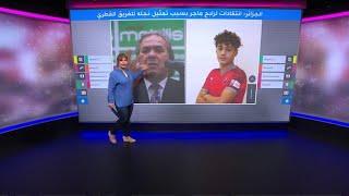نجل أسطورة الكرة الجزائرية رابح ماجر سيلعب لمنتخب قطر!