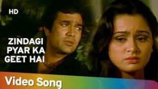 Zindagi pyar ka geet hai karaoke for female