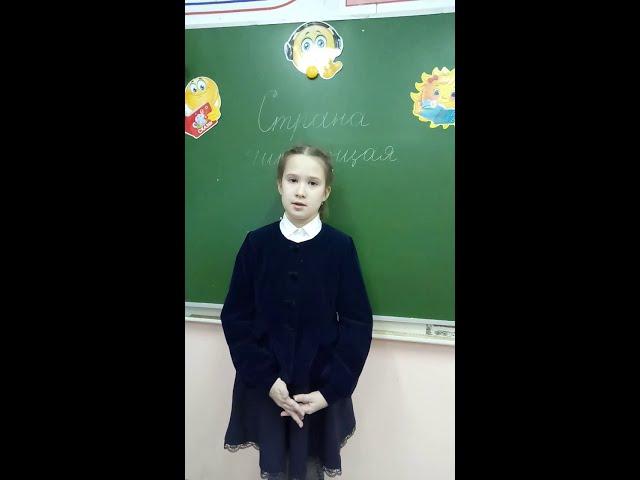 Изображение предпросмотра прочтения – КристинаГунько читает произведение «Урок доброты» Э.Э.Мошковской