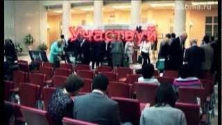 ЗАКОН: без права применения(http://monitoring.zakonia.ru 15 мая 2012 г. Санкт-Петербург. В Президентской библиотеке имени Б.Н. Ельцина состоялась третья..., 2012-05-30T22:07:12.000Z)