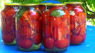 Рецепт консервированных помидоров  Помидоры на зиму