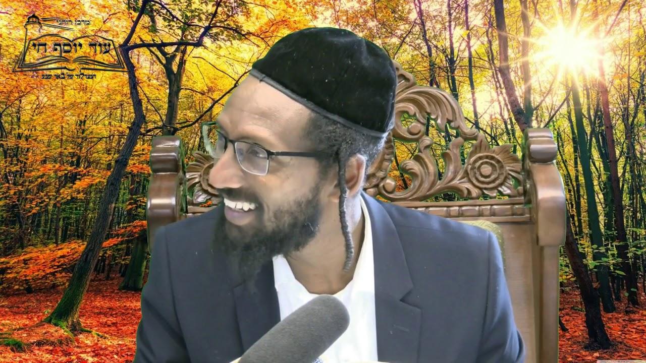 הרב ברוך גזהיי - יהודי אמיתי.... מהו?