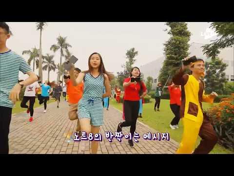 Musical drama 'Samsung Galaxy Note 8' in Vietnam Part 2 (Korean)