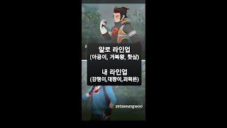 12월 GO 로켓단 리더 알로 (아공이, 거북왕, 핫삼…