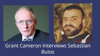 Grant Cameron and Peruvian Contactee Sebastian Bulos