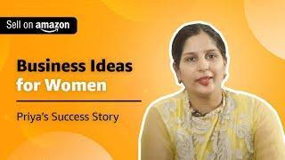 Housewife, mother and now a successful business woman | गृहिणी, मां और अब एक सफल व्यवसायी महिला