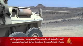 إفشال محاولة لاختراق الحدود السعودية
