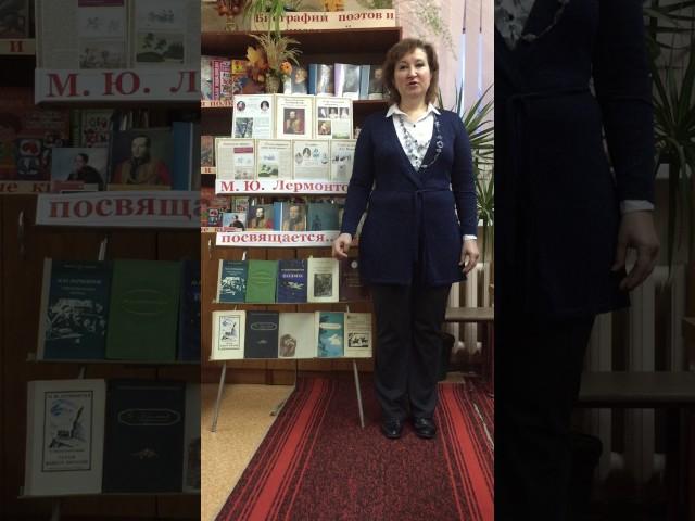 Изображение предпросмотра прочтения – ИринаНесина читает произведение «Родина (Люблю отчизну я, но странною любовью…)» М.Ю.Лермонтова