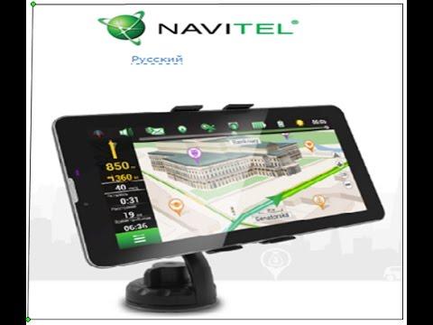 Карты навител скачать бесплатно 2015 для навигатора windows ce