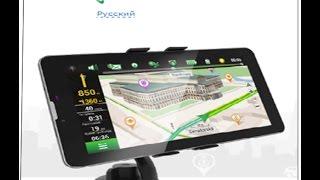 видео Скачать Навител Навигатор для Андроид бесплатно