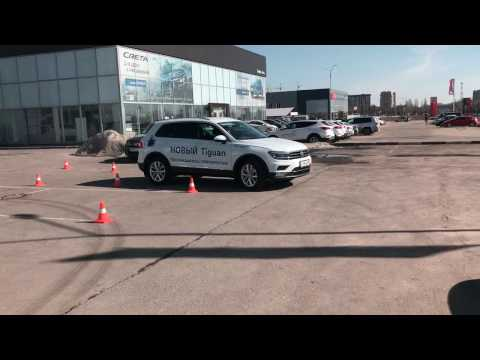 Тест драйв на площадке с презентации НОВОГО Volkswagen Tiguan