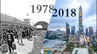 """《石評大財經》40年韜光養晦,中國何時邁入""""飛龍在天""""?20181220 thumbnail"""