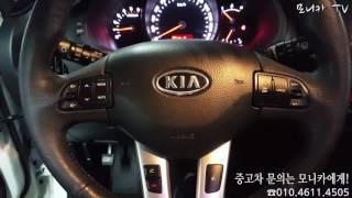 [중고차의모든것 모니카] 기아 스포티지R 2WD TLX…