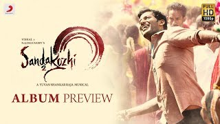 Sandakozhi 2 - Album Preview
