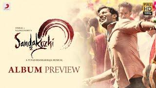 Sandakozhi 2 Album Preview Vishal, Keerthi Suresh Yuvanshankar Raja Lingusamy.mp3