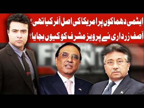On The Front With Kamran Shahid - 1 May 2018 - Dunya News