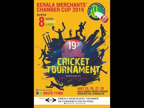 ATLAS UTC KUWAIT vs NEW GUN KANNUR || KMCC 2019