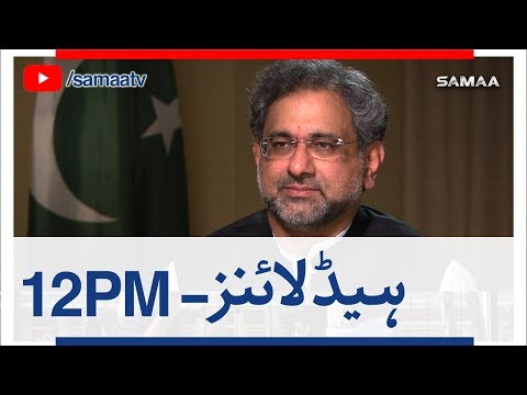 Samaa Headlines with Bulletin | 12 PM | SAMAA TV | 22 April 2018