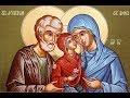 Download Acatistul   Nasterii Maicii Domnului 8 septembrie Sfanta Marie Mica