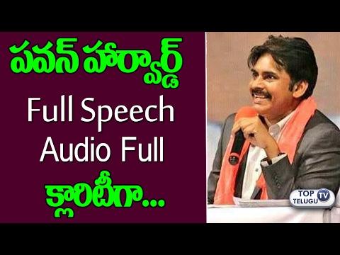Pawan Kalyan FULL Speech at Harvard University   Jana Sena   USA Nashua   Top Telugu TV
