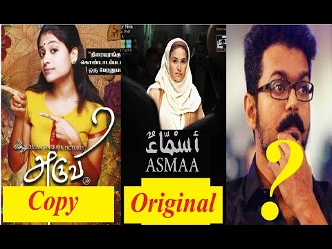 Finally ARUVI is a Copy of Egyptian film...