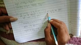 कोरियन भाषा को grammar व्याकरण भाग १ in nepali