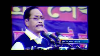 Politician Ershad Funny Dubbing Video|Bangla Troll Video 2018|Bd Politics