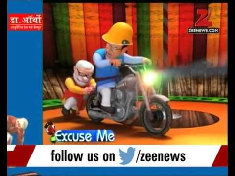 Excuse Me - Budget Ride 2016-17 | 25th February 2016