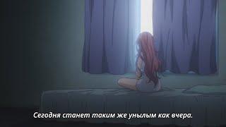 「AMV」— Ты причина моих страданий Грустный аниме клип