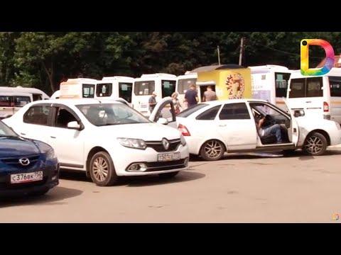 Нелегалы Долгопрудного: городские таксисты под прицелом ГИБДД| Новости Долгопрудного