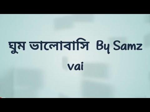 ghum-valobashi-lyrics-by-samz-vai..
