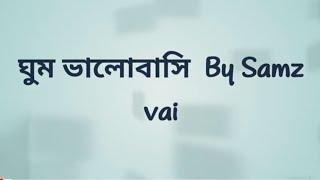 ghum-valobashi-by-samz-vai