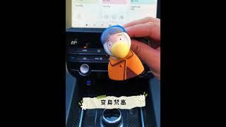 캐릭터 차량용 석고방향제 장식 인테리어 소품 디퓨저