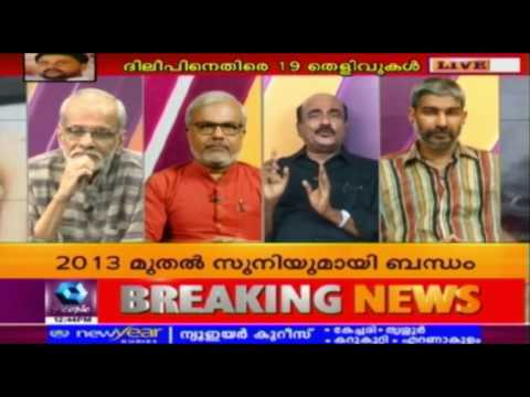 Dileep Is Not An Actor, He Is a Blue Film Producer: Devadas During Discussion