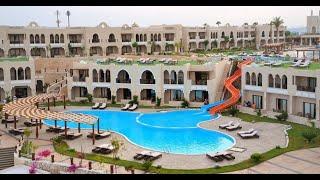 SUNRISE ARABIAN BEACH RESORT GRAND SELECT 5 ЕГИПЕТ ШАРМ ЭЛЬ ШЕЙХ отель номера территория