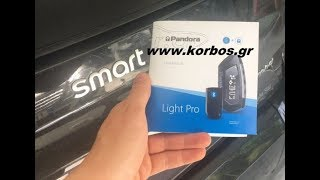 Smart Fortwo with Pandora Light Pro Car Alarm System www.korbos.gr