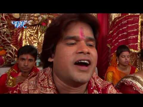 गंगा जी के पनिया - Ganga Ji Paniya | Jai Ho Maiya | Dabbu Danger | BHojpuri Devi Geet