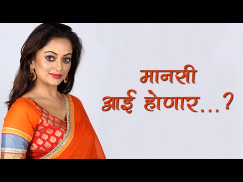 Manasi naik to become a mother watch now marathi entertainment watch now marathi entertainment youtube thecheapjerseys Choice Image