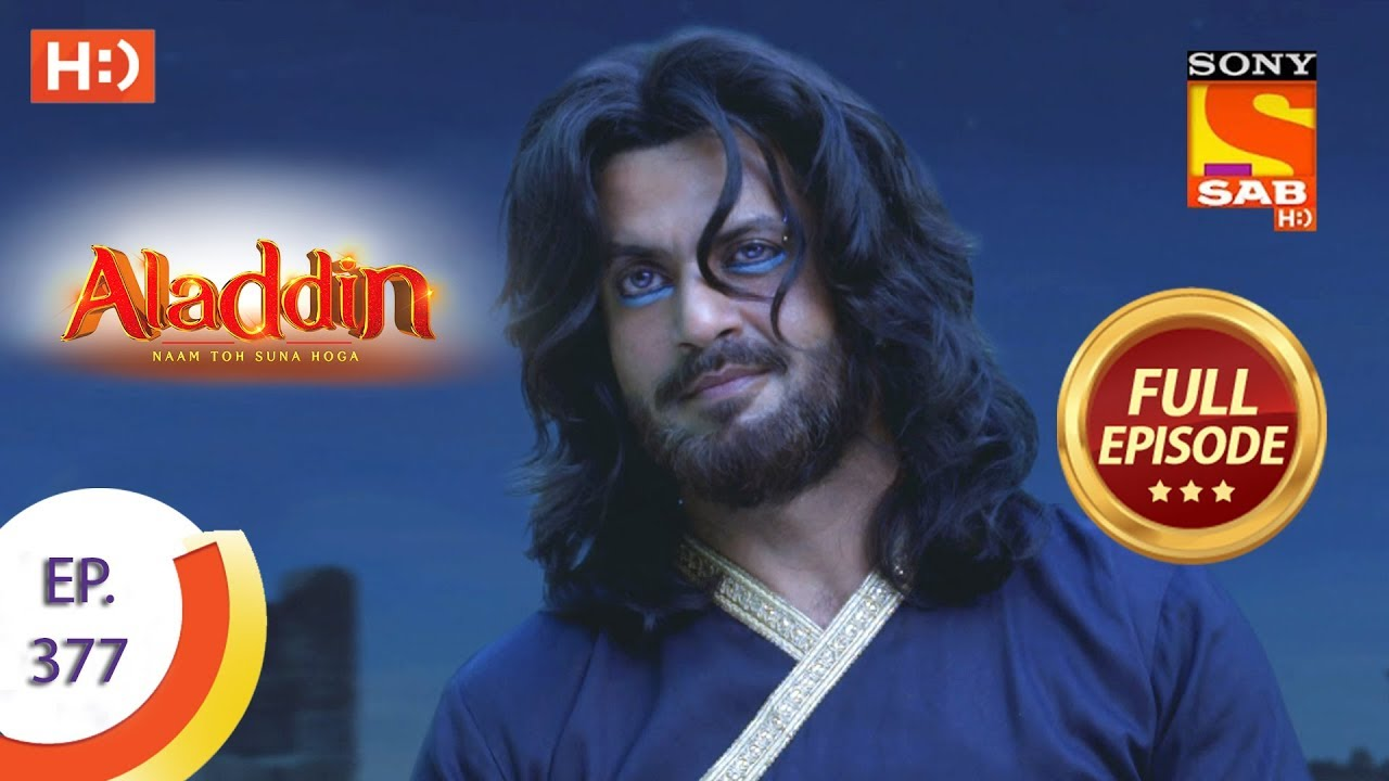 Download Aladdin - Ep 377 - Full Episode - 24th January 2020