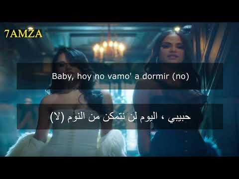 Becky G, Natti Natasha - Sin Pijama مترجمة