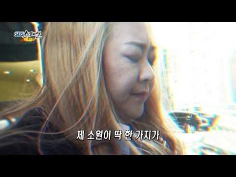 SBS [스페셜] - '강박의 두 얼굴'  19일(일) 예고