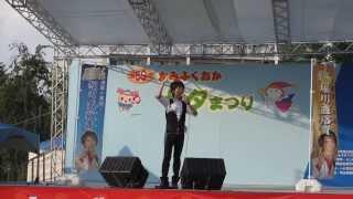 上福岡祭りにて行われた堀川直裕貴君ことなおちゃんのステージ!なでし...