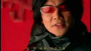 Download Richie Ren 任賢齊 - Si Bu Liao 死不了