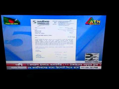 Conspiracy released by ATN Bangla news about the Nominee Director of Shurwid Industries Ltd