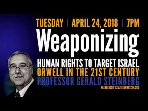 Leon Katzen Memorial Lecture  Gerald Steinberg, April 24, 2018 ENGLISH