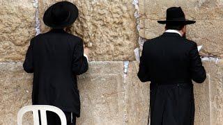Judentum erklärt | Eine Religion in (fast) fünf Minuten