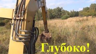 Раскопки немецкий Блиндаж трактор и металлоискатель в деле // Юрий Гагарин