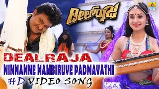 "Dealraja | ""Ninnanne Nambiruve Padmavathi"" HD Video Song 