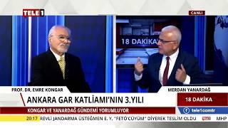 18 Dakika - (10 Ekim 2018) Merdan Yanardağ & Emre Kongar | Tele1 TV